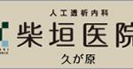 bnr_kugahara