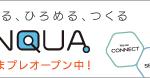 linqua